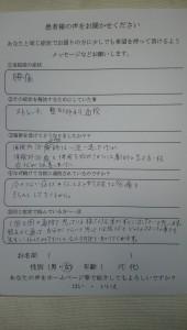 DCIM9