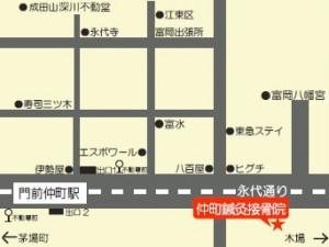 仲町鍼灸接骨院地図(jpg)