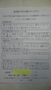DCIM11