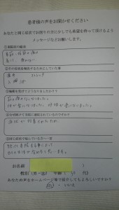 DCIM18