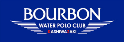 bourbon water polo club